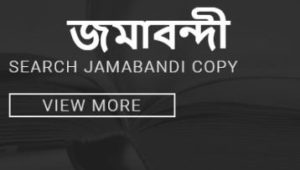 jamabandi