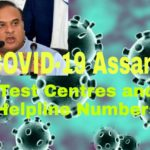 Covid-19 Test Centers in Assam Helpline Numbers